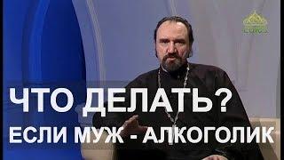 видео Храм в Санкт-Петербурге, где помогают пьющим людям