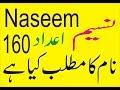 Naseem name mening Naseem naam ka matlab kya hai asim ali tv Whatsapp Status Video Download Free