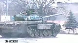 Чеченская война Вся правда Фильм 2  Штурм
