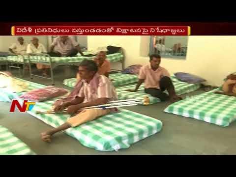 Police imposes Ban on Begging    Beggar Free Hyderabad    NTV