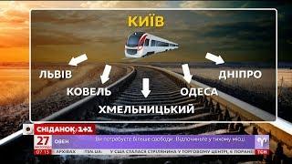 Укрзалізниця призначила сім додаткових потягів на новорічні свята та Різдво - економічні новини(, 2017-11-27T08:14:37.000Z)