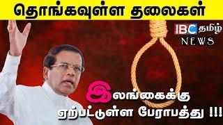 Thongavulla Thalaikal | IBC Tamil Tv