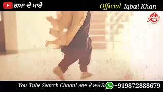 Tuttgi Lihaaz Mundeya Whatsup Stuts _ Anmol Virk _