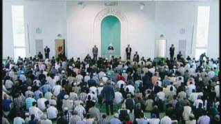 Friday Sermon : 23rd July 2010 - Part 1 (Urdu)