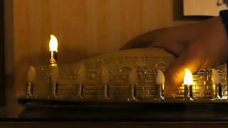 Happy Hanukkah - Hag Chanukah Sameach