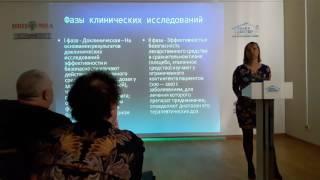 Пинципы доказательной медицины в вакцинации животных. О.К. Курбатова (Казань)