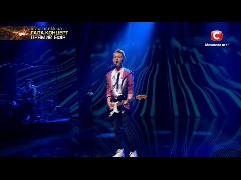 Mountain Breeze - Сейчас - MONATIK Гала-концерт Х-фактор-7 24.12.2016