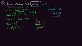 Пример решения задачи С1 по математике (тригонометрия)