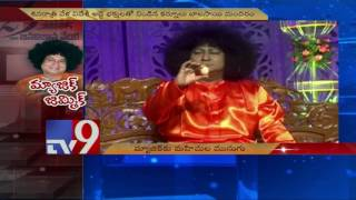 Bala Sai Baba fools foreign devotees with magic on Shivaratri TV9