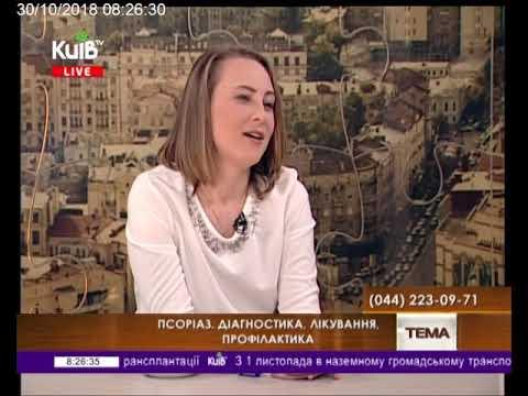 Телеканал Київ: 30.10.18 Громадська приймальня 08.10