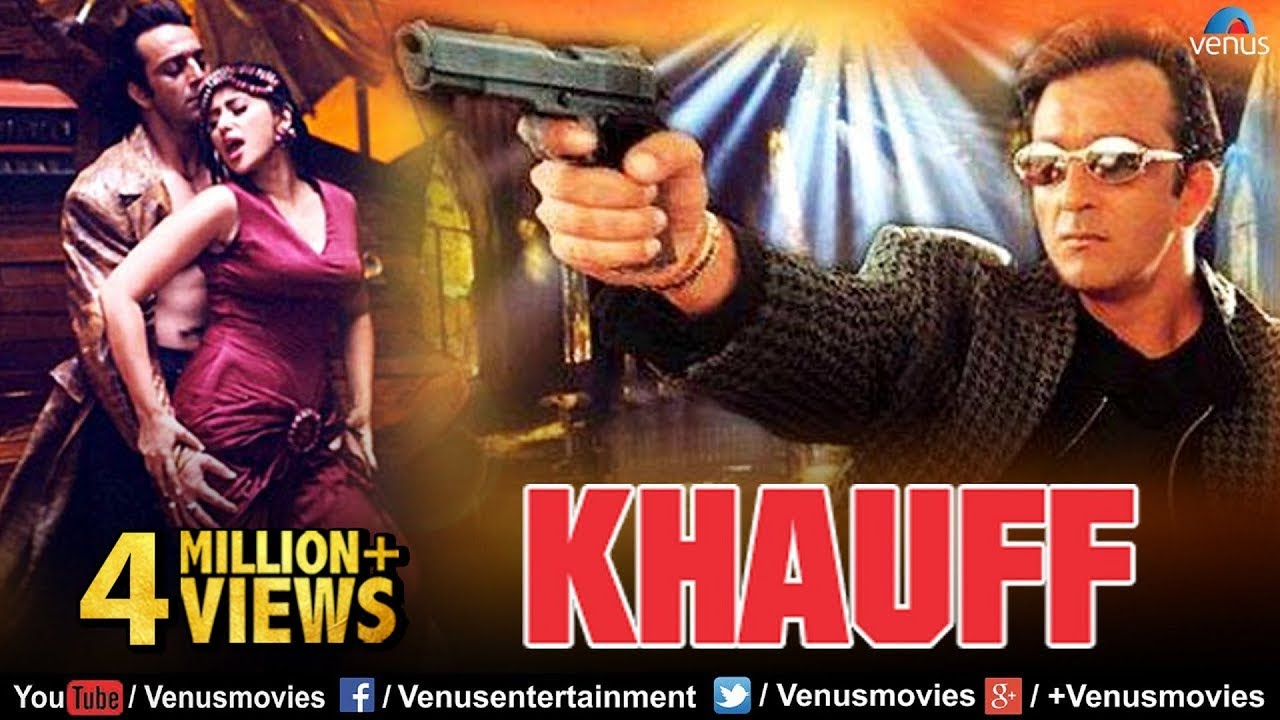 khauff | hindi full movie | sanjay dutt | manisha koirala | latest