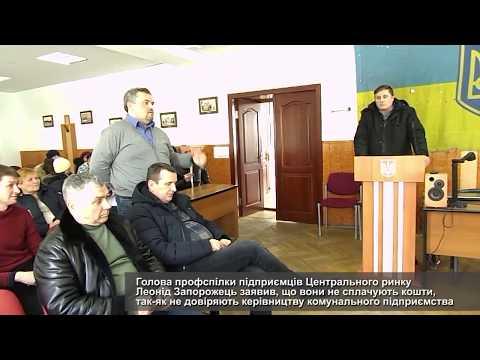 """Телеканал АНТЕНА: Конфлікт між КП """"Черкаські ринки"""" та підприємцями розглядатиме спеціальна комісія"""