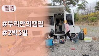 보통TV의 첫 캠핑, 기대되시죠? 영상 꼭꼭 보세용! …