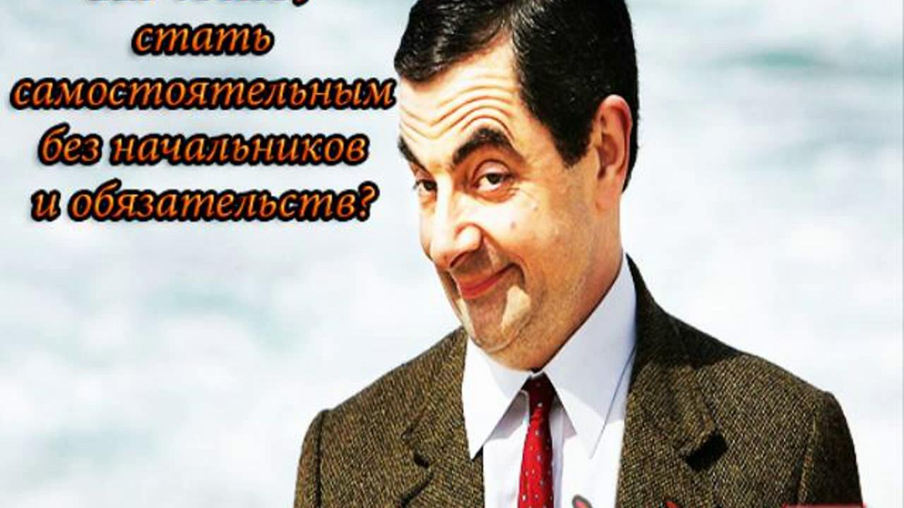 готовый бизнес в москве - YouTube