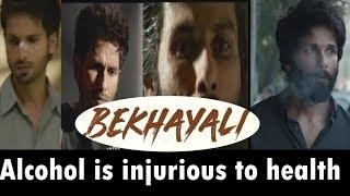 Bekhayali Song Review , Shahid Kapoor , Kiara Advani