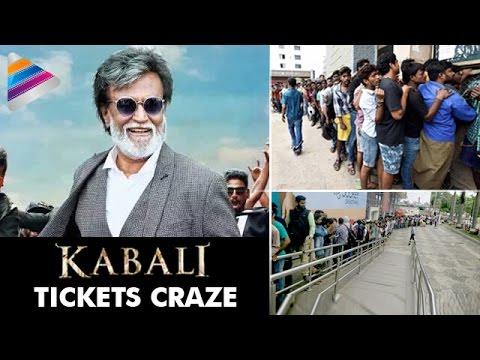 Rajinikanth Kabali Movie Tickets Craze | HYD Prasads IMAX | Chennai | #Kabali | Telugu Filmnagar