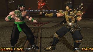 Mortal Kombat Armageddon HORNBUCKLE (MKP4.1) - (VERY HARD) - (PS2)【TAS】
