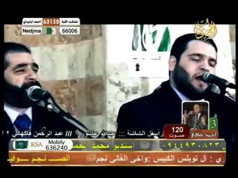 Arapça Mevlid Ya Mustafa s a v