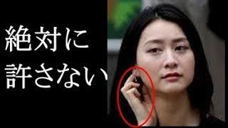 小川彩佳アナ 報ステ降板の本当の理由に一同驚愕!!富川悠太アナとの不仲説はカモフラージュだった