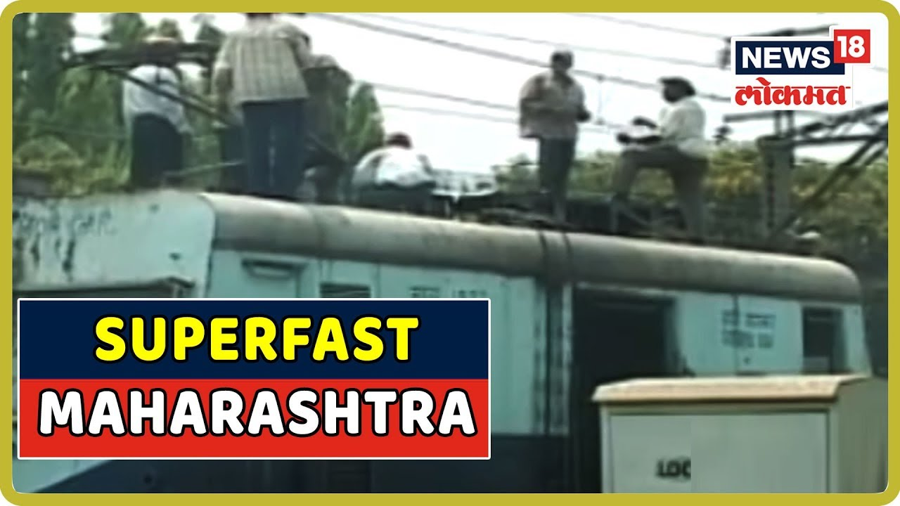 Morning Top Headlines | Marathi Batmya | Superfast Maharashtra | 3 Aug 2019