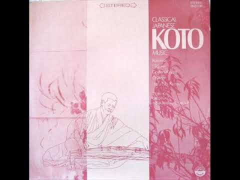 Classical Japanese Koto Music - Izumi-Kai Original Instrumental Group - Rokudan