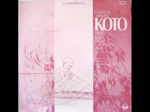Classical Japanese Koto Music  IzumiKai Original Instrumental Group  Rokudan