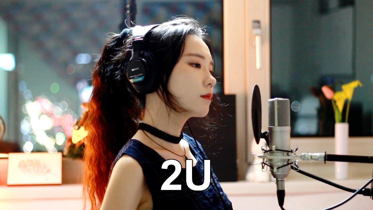 David Guetta ft Justin Bieber –  2U ( cover by J.Fla )