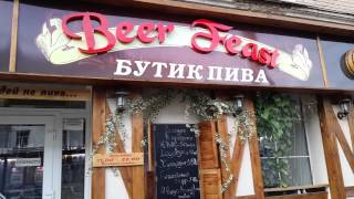 Beer Feast Бутик Пива в Уфе(Обновленный фасад пивного магазина Beer Feast в Уфе!, 2013-08-01T02:26:33.000Z)