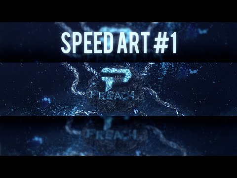 """PURGE RC"" (WON) 