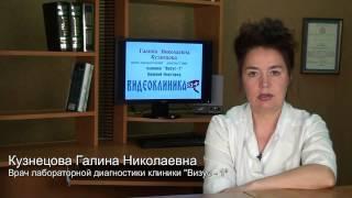 Как правильно собрать анализ мочи по Нечипоренко?