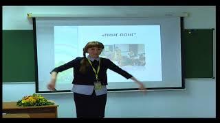 Методический семинар, Бурдукова Е. А., 2017