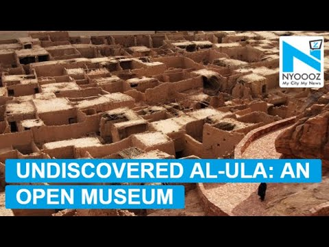 Saudi Arabia's  Al-Ula to open to tourists for the first time