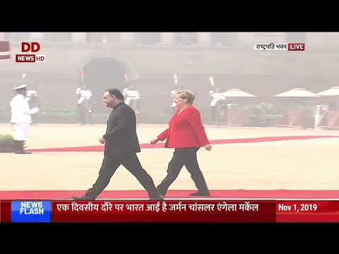 German Chancellor Angela Merkel accorded ceremonial reception at Rashtrapati Bhavan