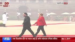 German Chancellor Angela Merkel accorded ceremonial reception at Rashtrapati Bhavan