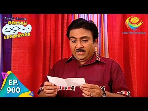 Taarak Mehta Ka Ooltah Chashmah - Episode 900 - Full Episode