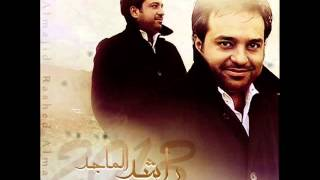 Rashed Almajed-ويلو
