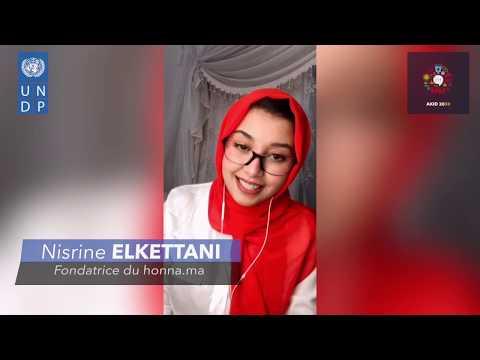 AKID2030 - Message de solidarité de Nisrine El Kettani