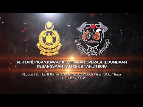 Pertandingan Kawad Kecekapan Operasi Kebombaan Kebangsaan Kali ke 18, 2016