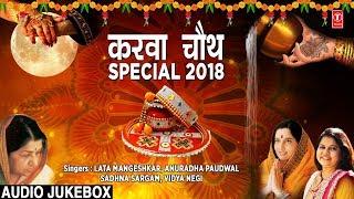 2018-karwa-chauth-special-karva-choth-songs-anuradha-paudwal-lata-mangeshkar-sadhana-sargam
