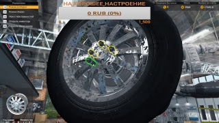 Car Mechanic Simulator 2015 ч.3