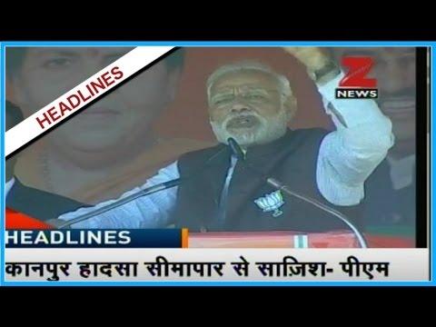 Headline @ 8 PM | PM Narendra Modi unveils 112-foot Shiva statue in Coimbatore
