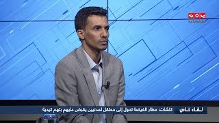 بدر كلشات : عمان تهتم بأمن المهرة لكنها لا تتدحل إلا بمشاريع خيرية