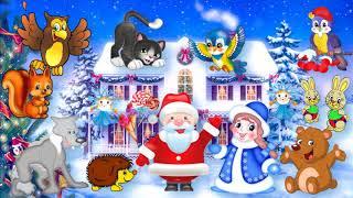 Звезды новый год развесил на веселой елке. популярные детские новогодние песни Танцуем и поем вместе