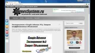 Как сделать Яндекс стартовой страницей в Google Chrome
