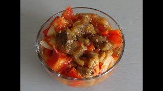 Салат овощной с дымком. Обалденно вкусный салат!!!
