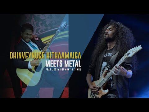 Dhinveynuge Hithaamaiga Meets Metal