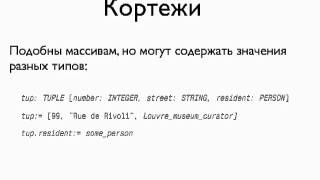 Вебинар 8. Фундаментальные структуры данных, часть I. (15.05.13)