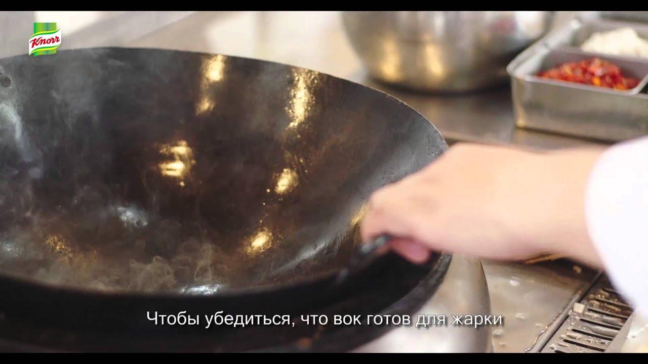 способ приготовления имбирного чая для похудения