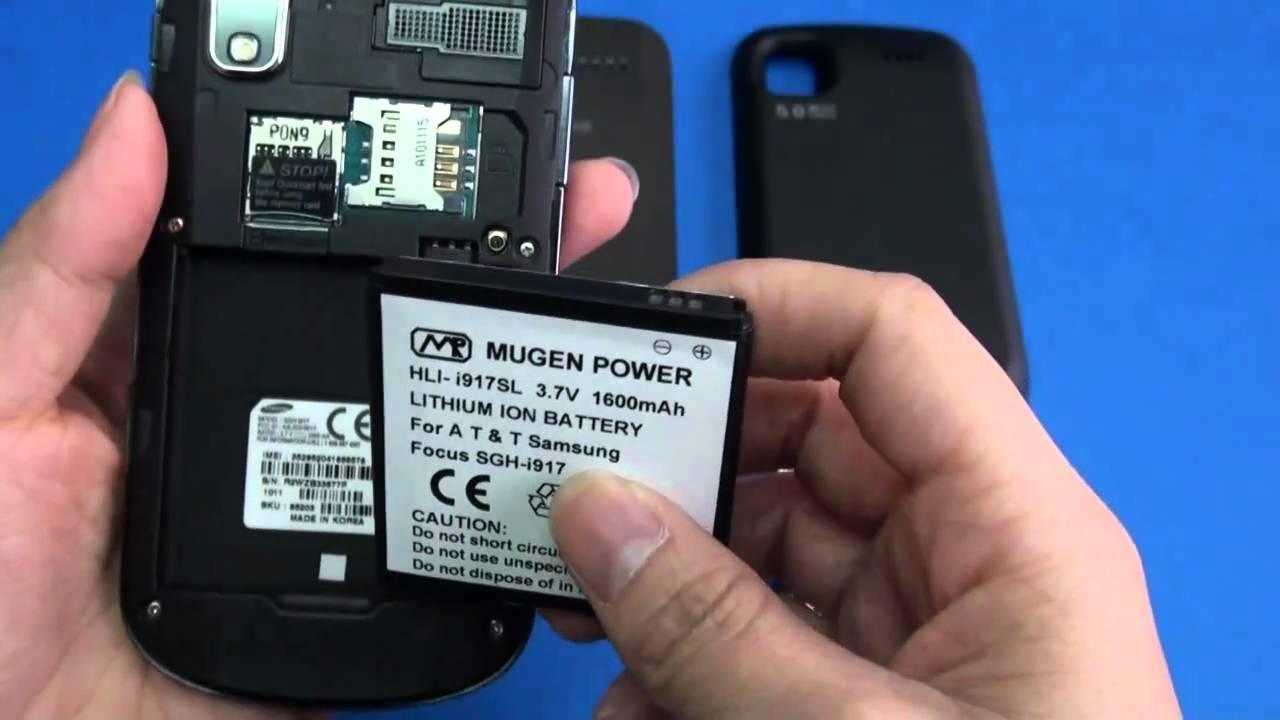 A T T Samsung Focus SGH i917 1600mAh Mugen Power extended battery ...