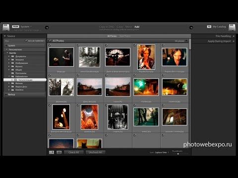 программа для отбора фотографий на компьютере